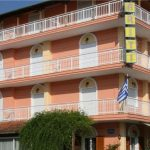 """Hotel """"Ariti"""" – Paralia"""
